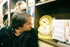 tanuki investigation (troutfactory) Tags: tanuki 狸 friend curious 十三 juso 大阪 osaka 関西 kansai 日本 japan voigtlanderbessar2a rangefinder 35mmultron analogue film natura1600