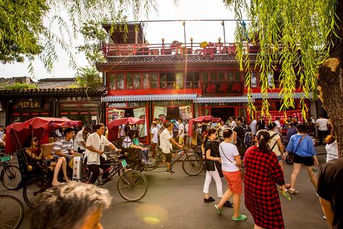 Peking_BasvanOort-88