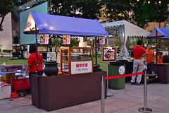 City Satay (chooyutshing) Tags: citysatay foodstall newempressplacefoodcentre asiancivilisationsmuseum singaporeheritagefestival singaporeriver nationalheritageboard singapore