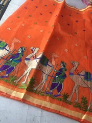 Wow collection Kota Cotton Zari Border Sarees (shivaingoooogle.543) Tags: wow collection kota cotton zari border sareesmoifashlinkwow collectionkota cottonkota sarees with beautiful camel design embroidery along runnig blousehttps4bpblogspotcom2acit5vnzaswryrcrdwiaaaaaaaad8cu7kqhg06h7qreuue8bohiurqtut1ogz5gckgbs1600img20170515wa0047jpg 1500 boreder saree womens clothing