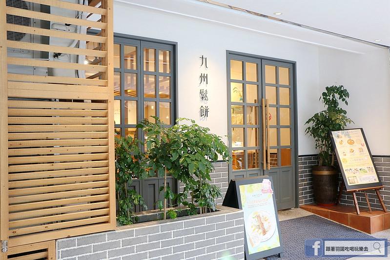 信義九州鬆餅咖啡店004