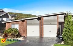 18a Cascade Circuit, Albion Park NSW