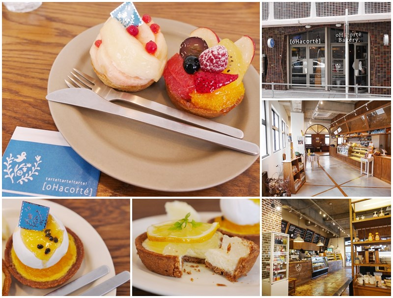 沖繩下午茶美食.甜點.oHacorte水果塔.bakery.page