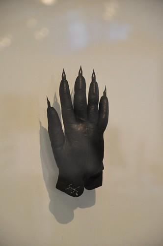 Museu Calouste Gulbenkian - Portugal em Flagrante - Operação 3