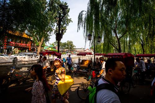 Peking_BasvanOort-95