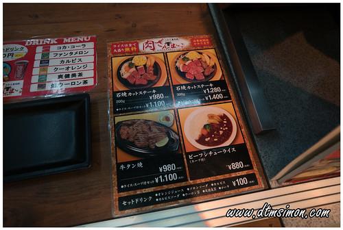 Nikuzanmai08.jpg