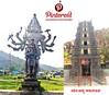 Gandi Veera Anjaneya Swamy Temple (NarendraSadhuOfficial) Tags: gandi andhrapradeshstate panchmukhihanumantemples