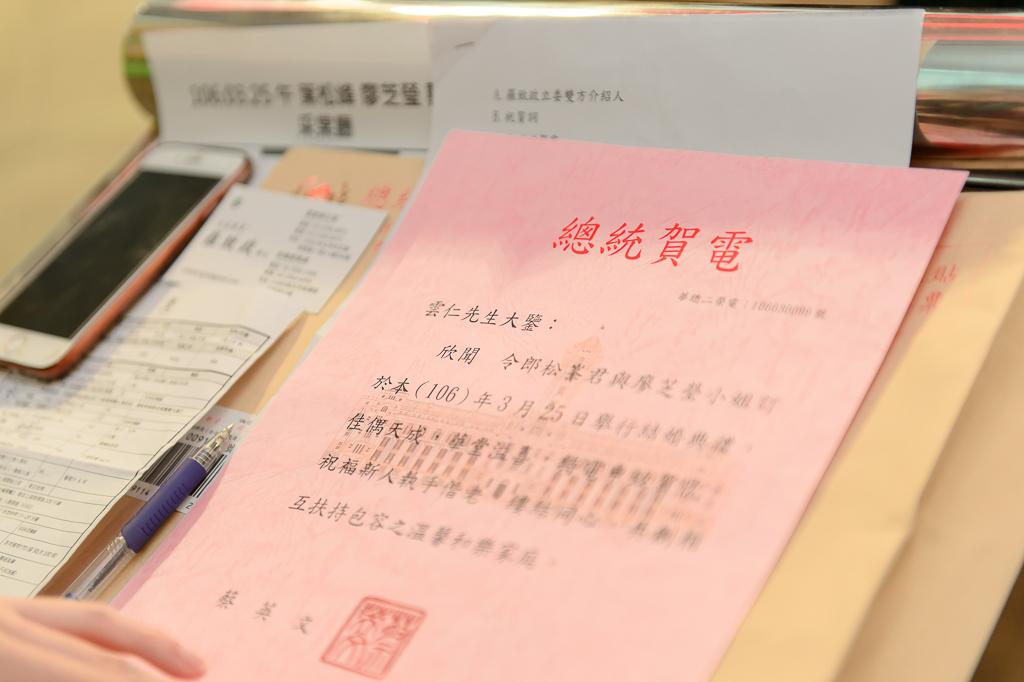 婚攝小勇,小寶團隊, 自助婚紗, 婚禮紀錄,新莊頤品,台北婚攝,wedding day-054