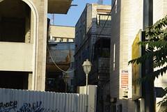 Jerusalem_2016 (Frank Zigan) Tags: jersualem backyards architecure side streets alley
