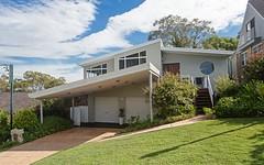 63 Croft Road, Eleebana NSW
