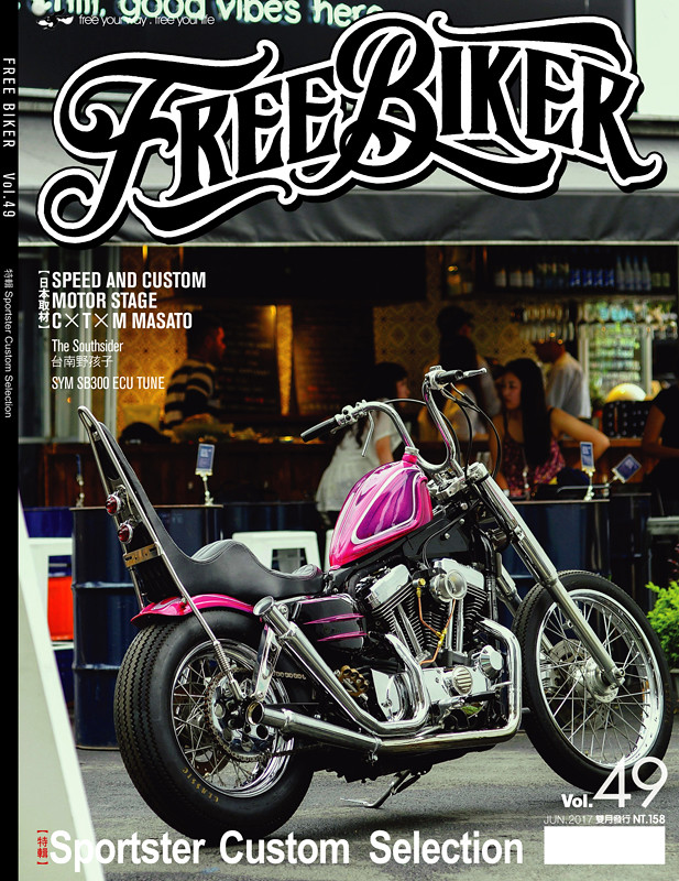 Freebiker the world's most recently posted photos of freebiker and magazine