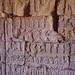Meröe pyramids reliefs (3)