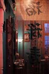 Kedai Makan, Seattle, Washington, USA (Plan R) Tags: restaurant interior kedai makan seattle leica m 240 noctilux 50mm