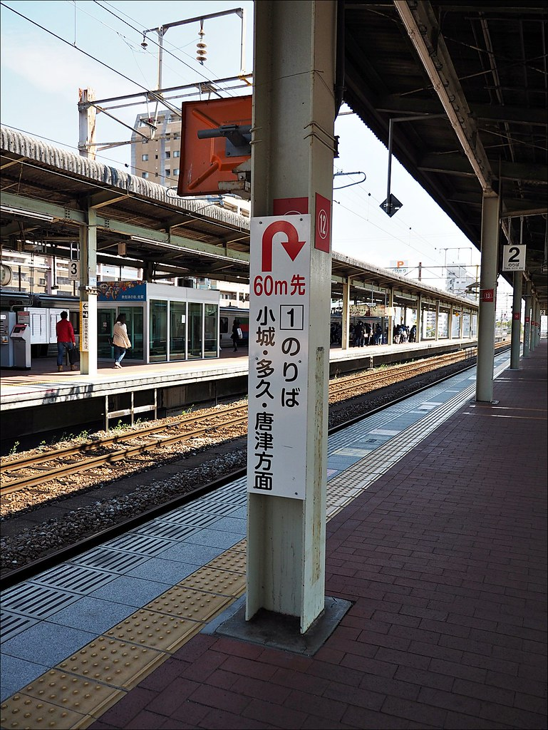 P4015625