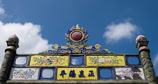 Imperial City. Huế (Vietnam)