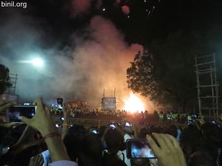 Thrissur Pooram Sample Fireworks 2017 2