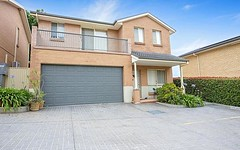 8/20-22 Kensington Close, Cecil Hills NSW