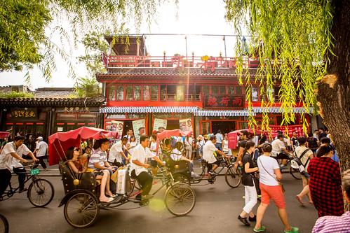 Peking_BasvanOort-89