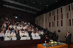 Islamic Archaeology In Global Perspective Conference | مؤتمر - الآثار الإسلامية في المنظور العالمي