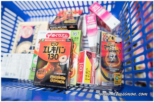 樂天信用卡16.jpg