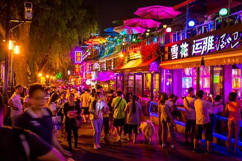 Peking_BasvanOort-142