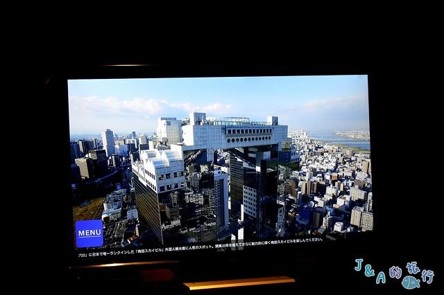 【日本大阪旅遊景點】梅田藍天大廈 空中庭園展望台–大阪夜景推薦,大阪周遊卡免費景點分享(梅田スカイビル/Umeda Sky Building) @J&A的旅行