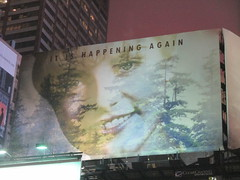 Twin Peaks Billboard Times Square 2017 Foggy Night NYC 4859 (Brechtbug) Tags: twin peaks the return billboard poster ad laura palmer sheryl lee fbi agent dale cooper kyle maclachlan mystery 90s show showtime type mysterious bird birds owl owls may 05212017 9pm 2017 nyc broadway 50th st near times square midtown manhattan street new york city streets 04272017 hazy fog foggy night nite