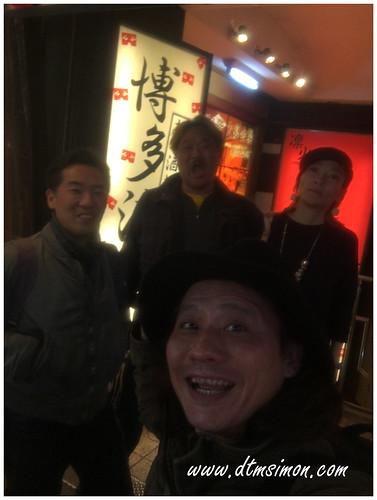 九州酒場博多流28