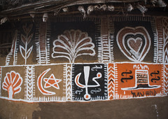 Detail of a painted house, Kembata, Alaba Kuito, Ethiopia (Eric Lafforgue) Tags: abyssinia africa alaba architecture art artistic building color culture day decor decorated decoration depiction design drawing eastafrica ethiopia geometric halaba home horizontal hornofafrica house housing hut illustration islam kulito moon mural nopeople nobody orange outdoors painted painting poverty ruralscene star toukoul traditional tukul village ethio163454 alabakuito kembata