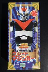 Great Mazinger Tin Wind-Up Box (Marmit 2002) (Donald Deveau) Tags: marmit tintoy windup toys toyphotography box robot sciencefiction anime japanesetoy japanesecharacter greatmazinga