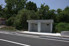 IMGP4601.DNG (Matoken) Tags: 桜島 sakurajima