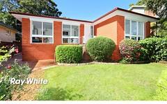 79a Waratah Street (entry via Mimosa Street), Oatley NSW