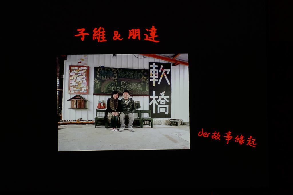 wedding day,婚攝小勇,台北婚攝,遠東香格里拉,新秘茲茲,-013