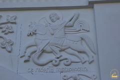 040. Вмч. Георгия Победоносца в Долине