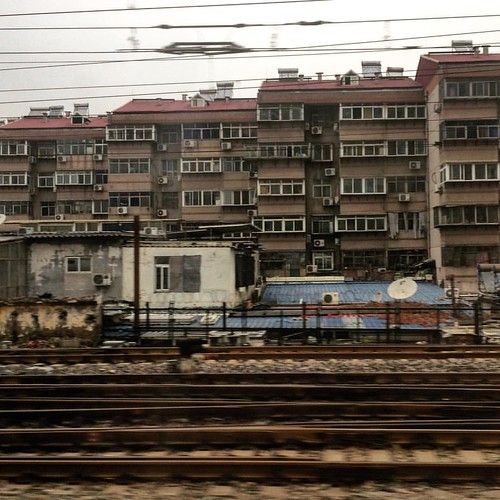 Another shot of Shandong from the high speed train