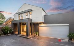 18 Lanhams Road, Winston Hills NSW