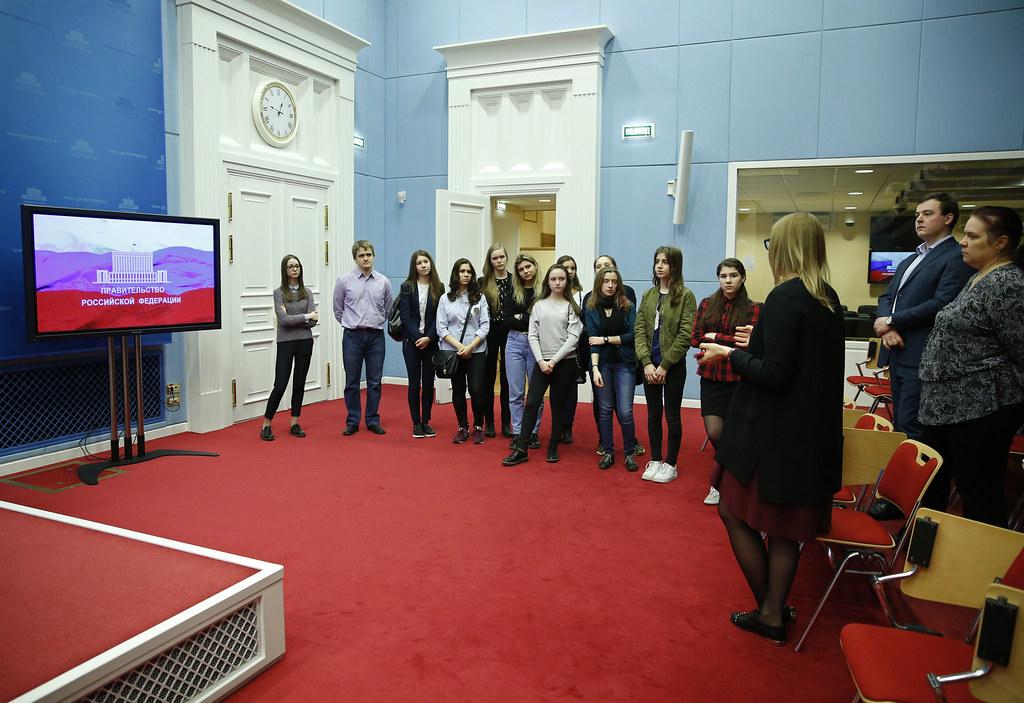 Пресс-центр Правительства РФ