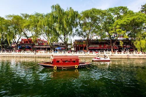 Peking_BasvanOort-101