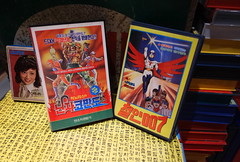 """Seoul Korea vintage Korean VHS tapes including '007' themed animation - """"Cunningly Linguistic"""" (moreska) Tags: seoul korea vintage korean vhs tape videocassette animation anime manhwa 007 james bond spinoff ripoff cultfilms coverart rental 8track cartridge oldschool analogue clamshell hangul graphics fronts disappearing archive museum collectibles hobbies pop culture rok asia cunninglinguist"""