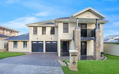 68 Dodonea Circuit, Mount Annan NSW