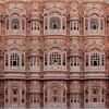 Hawa Mahal Jaipur Closeup I100 18mm f5.6 s200 -2/3EV AP Evaluative Metering SQ (mahesh.kondwilkar) Tags: 2009 hawamahal jaipur rajasthan ranthambhore incredibleindia india