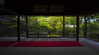 Daihou-in 大法院