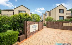 25/18-22 Campbell Street, Northmead NSW