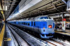 EMU JR East 183 series at Shinjuku Station (Matthias Harbers) Tags: emu jr east 183series shinjukustation jreast train railway station platform track hdr photomatix 3xp tonemapped nikon d750 dxo photoshop photoshopelements topazlabs tamron tamronsp1530mmf28divc shinjuku tokyo japan