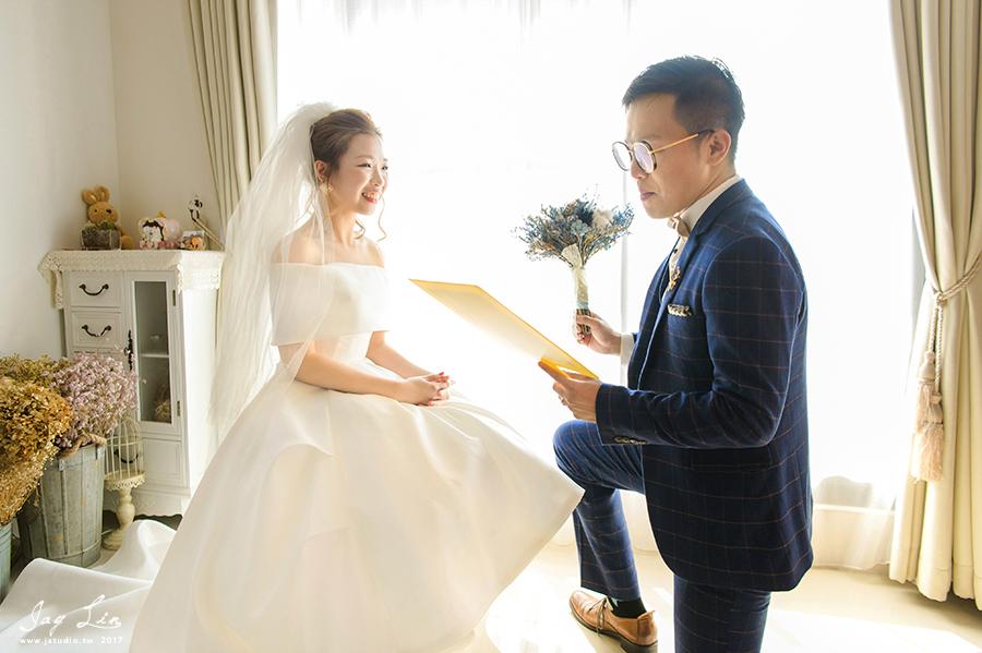 婚攝 心之芳庭 婚禮紀錄 推薦婚攝 台北婚攝 JSTUDIO_0050