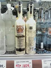 Vodka Organika Life (m_y_eda) Tags: vodka водка onebottle bouteille garrafa butelka bottiglia botella пляшка flasche bottle бутылка yotaphone