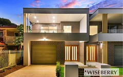 14A Pandora Street, Greenacre NSW