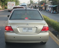 Mitsubishi Lancer GLXi (D70) Tags: the mitsubishi lancer is compact car produced by japanese manufacturer since 1973 thailand laem chabang mmth