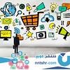 اعرف كيف تتخطى منافسيك مع #افضل شركة #تسويق الكتروني. #سوق  #تسويق_الكتروني  #أفضل (Nntshr.Marketing) Tags: تسويق افضل تسويقالكتروني أفضل سوق