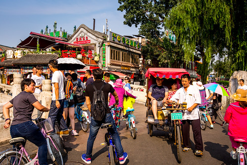 Peking_BasvanOort-103